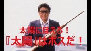 作曲:大野克夫 演奏:井上尭之バンド いつも素晴らしいサウンドトラッ...