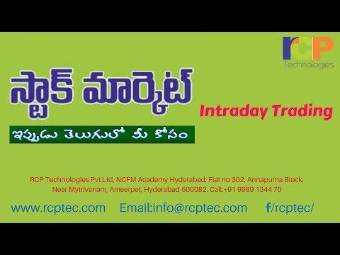 Intraday Trading Strategies in Telugu