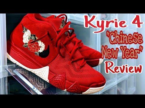 100% authentic a263d d1b26 Nike Kyrie 4