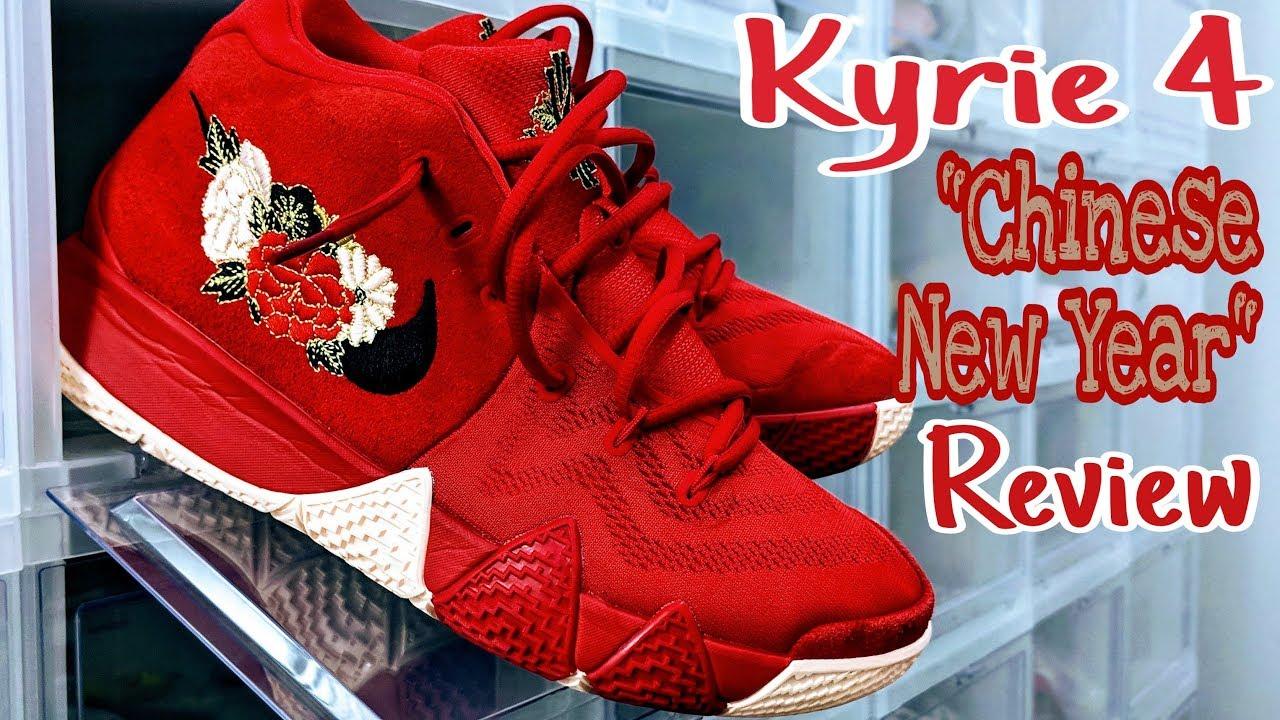the best attitude 83748 31e7e Nike Kyrie 4