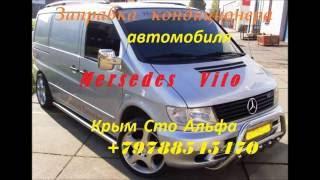 видео монтаж кондиционеров симферополь
