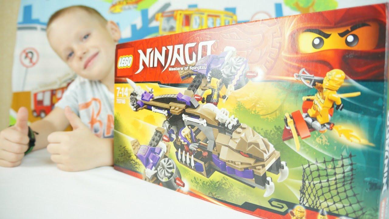 Собираем Лего НиндзяГо! Игрушки для мальчиков - YouTube