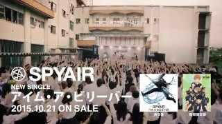 SPYAIR  『アイム・ア・ビリーバー』SPOT / TVアニメ『ハイキュー!! セカンドシーズン』OPテーマ