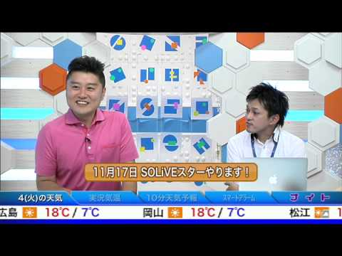 SOLiVE24 (SOLiVE ナイト ) 2014...