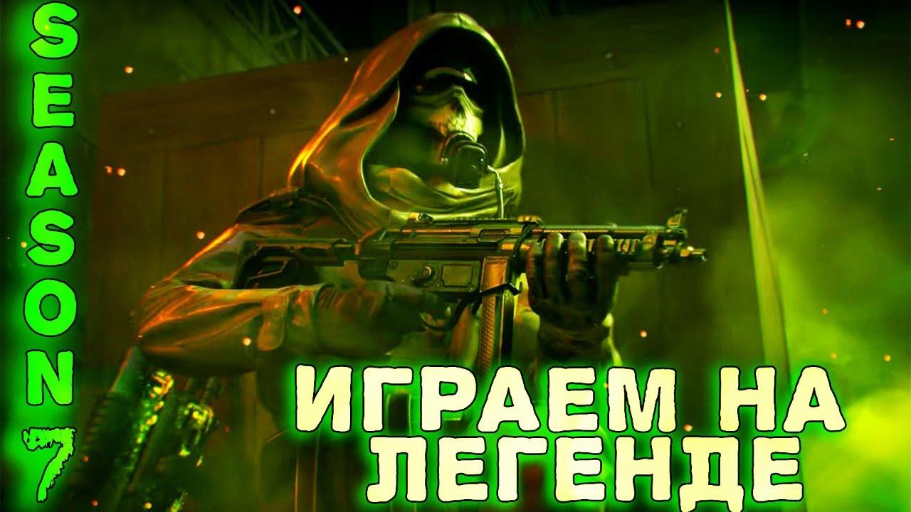 MP5 или КОРДИТ? стрим Call of duty mobile