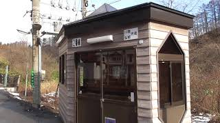 JR鶴ケ坂駅 奥羽本線【青森県・青森市】 2020.12.01 JR Tsurugasaka Station
