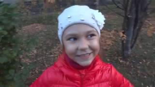 Осень,прогулка по Кемерово Маленькая мисс гуляет