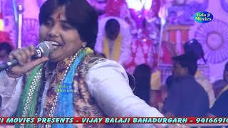 पुरे हरियाणा मै चाला पाटग्या || Anju Sehrawat || हाये पड़ूँगी कुए मै || Latest Hit Balaji Bhajan