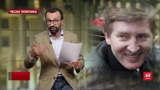 Чим погрожує мільярдер Ахметов, Чесна політика