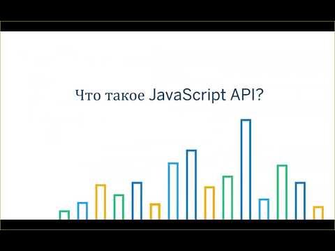 Встраеваемая аналитика Tableau (в порталы, на сайты) с помощью JavaScript API