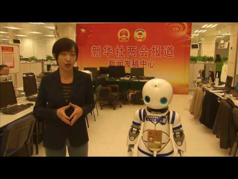 "Xinhua ""employs robot"" as ""Two Sessions"" reporter"