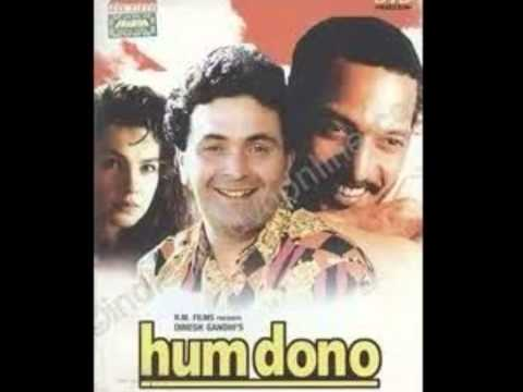 Aaya Mausam Hum Dono [Full Song] (HD) - Hum Dono