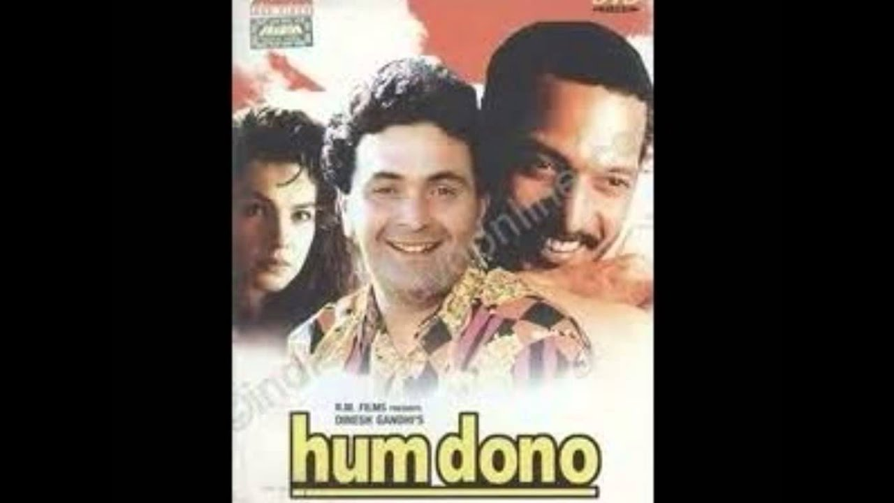 Download Aaya Mausam Hum Dono [Full Song] (HD) - Hum Dono