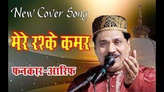 Anjali music fatehpur/ studio fatehpur/ideal media जवाबी क़व्वाली मुक़ाबला -sharif parwaz v/s taslim arif date/ year 2018 place-urs hazrat nsib s...