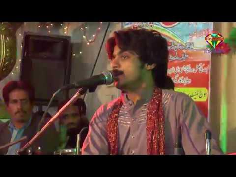 TULO-E-SEHAR HAI SHAM-E-QALANDER ,Basit Naeemi Diamond Productoin Bhakkar 0333 8052422