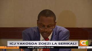 Bomoa bomoa yakosolewa na ICJ