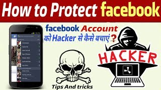 How to protect Facebook Account