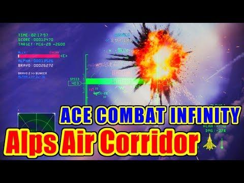Alps Air Corridor - ACE COMBAT INFINITY / エースコンバット インフィニティ