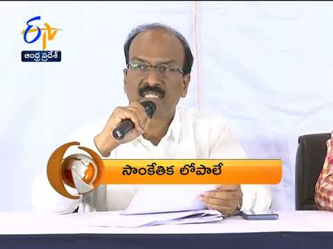 8 PM | 360 | News Headlines | 27th April 2019 | ETV Andhra Pradesh