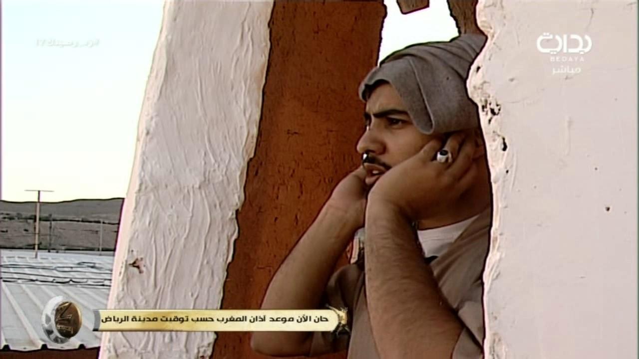 آذان المغرب راضي الجبيل زد رصيدك17 Youtube