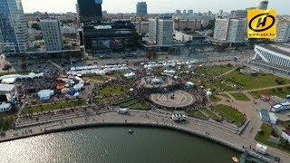 Минску – 950 лет  Как отметила праздник столица?