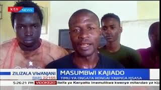 James Mwaura aomba wahifathi shilingi milioni 2.5 kushiriki shindano ya Redbull: Zilizala Viwanjani