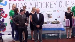 """EurAsia Hockey Cup 2017. Стадион """"Динамо"""" (г. Екатеринбург, Россия)..."""