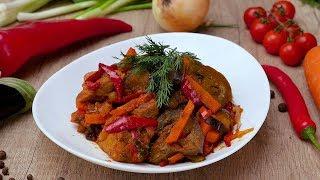 Аджапсандал с мясом - Рецепты от Со Вкусом
