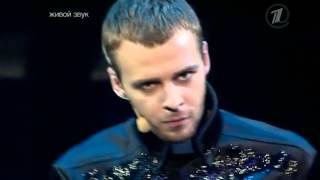 Макс Барських - Dance (ФЗ: Україна - Росія)