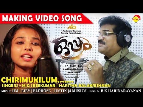 Chirimukilum Making Video Song | Film Oppam | M G Sreekumar | Haritha Balakrishnan