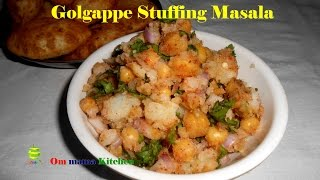 how to prepare golgappa pani at home