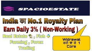 No.1 Royalty Plan || www.spacioestate .com || Best MLM Plan 2019 ||The MLM Academy