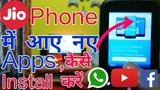How To Install New Apps In Jio Phone | Can We Install WhatsApp , YouTube , Facebook Apps In JioPhone