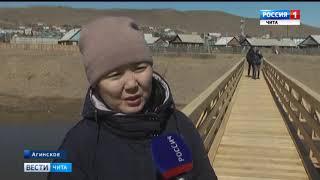 Пешеходный мост своими силами построили жители мкр Метеостанция в Агинском