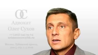 видео Досрочное расторжение договора страхования жизни, образец заявления.