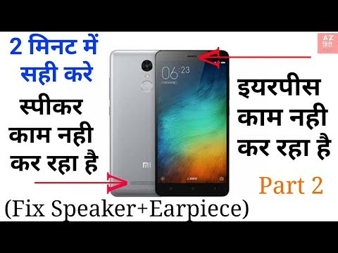 Phone Speaker Earpiece Not Working Solved In 2 Minute 100 Work Part2 Youtube