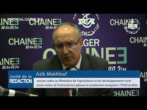 Azib Makhlouf ancien cadre au Ministère de l'agriculture et du développement rural