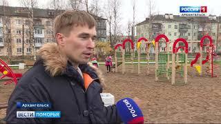 Markazida Arkhangelsk bilan yakunlandi landscaping