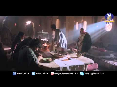 Day of Pentecost Short Movie. God bless you with power of Holy Spirit.