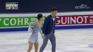[北京2022]花滑世锦赛 中国队收获5张冬奥门票 体坛风云 - YouTube