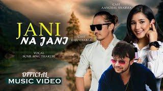 JANI NA JANI / Sunil Singh Thakuri / Feat Aanchal Sharma , Raju Gyabak 2018 /2075