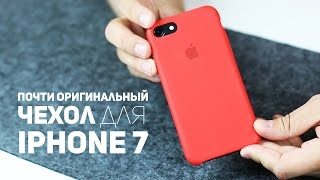 видео Чехол для Apple iPhone 8 Plus