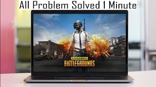 How To Solve Pubg Mobile New Update All Problem Just 1 Minute In Bangla With 100% Proof