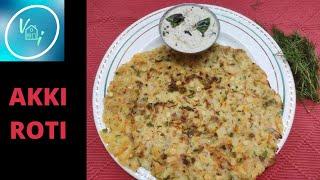 How to make Akki roti Karnataka style