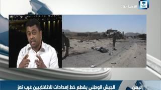 الشاعر: القوات الشرعية تسيطر على معسكر العمري
