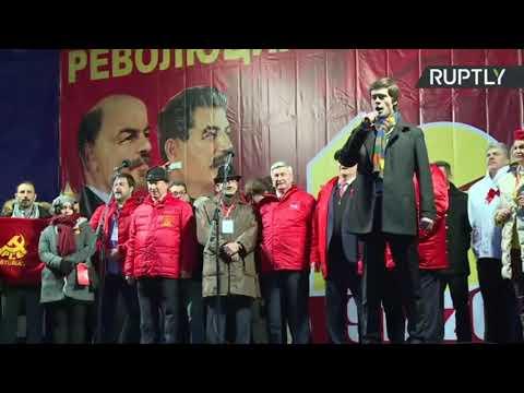 Communist Party Russia 7 November 2017 The Internationale / Katusha / La Marseillan 100 Years USSR