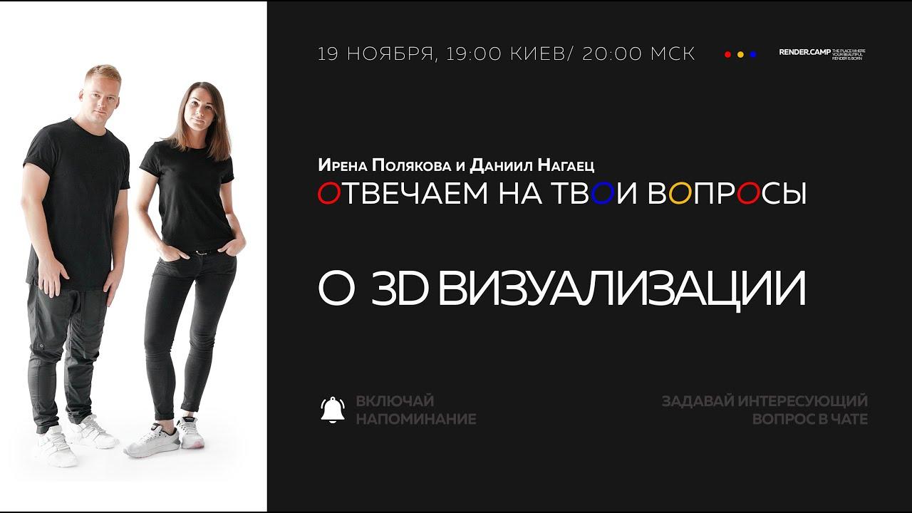 Нагаец модели онлайн анжеро судженск