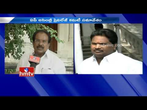 Face To Face Privilege Committee Chairman Gollapalli Surya Rao Over AP Assembly Meeting | HMTV