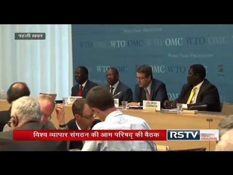 Pehli Khabar - India's stand on Food security Vs WTO's argument
