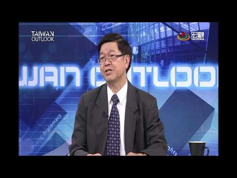 TAIWAN OUTLOOK—宋燕輝(中央研究院歐美研究所)Ruling of the South China Sea Dispute